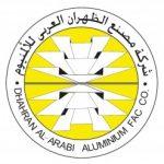 شركة مصنع الظهران العربي للألمنيوم